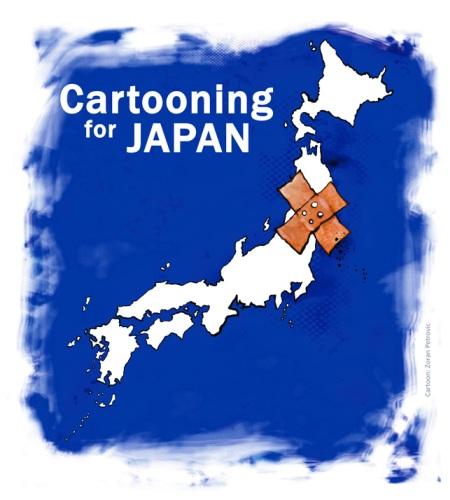 Förderverein Komische Pinakothek e. V.: Cartooning for Japan