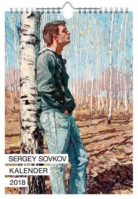 Sergey Sovkov Calendar